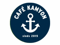 INDII - get inspired - Café Kamyon